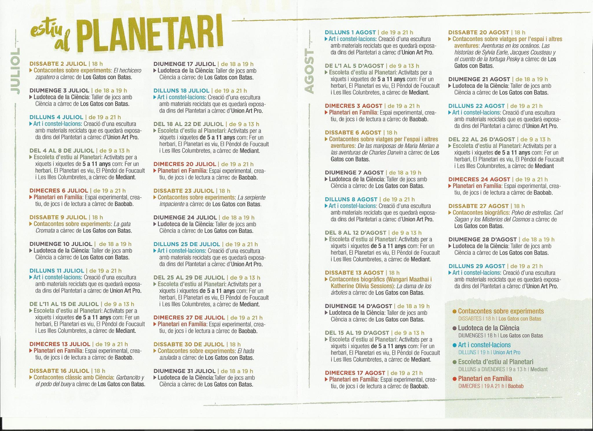 estiu al planetari3