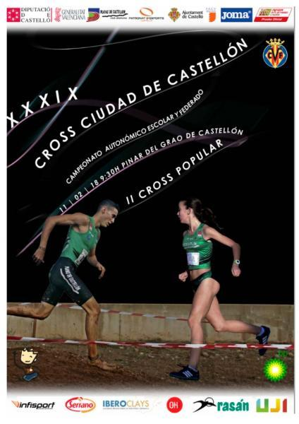 cartel-cross-2018-1