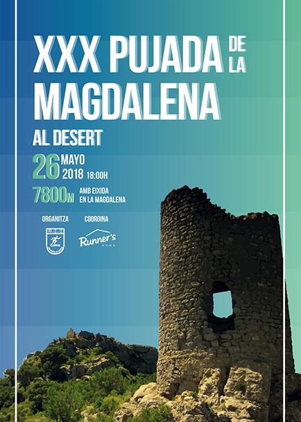 xxx-pujada-magdalena-desert