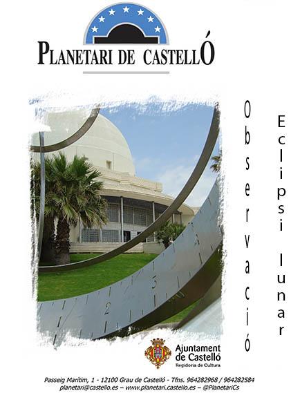 PLANETARI DE CASTELLÓ. PROGRAMA JULIO 2017