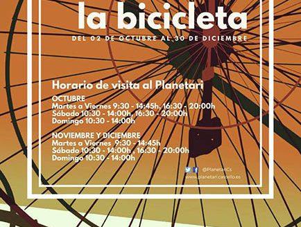 Historia de la bicicleta en el Planetario de Castellón