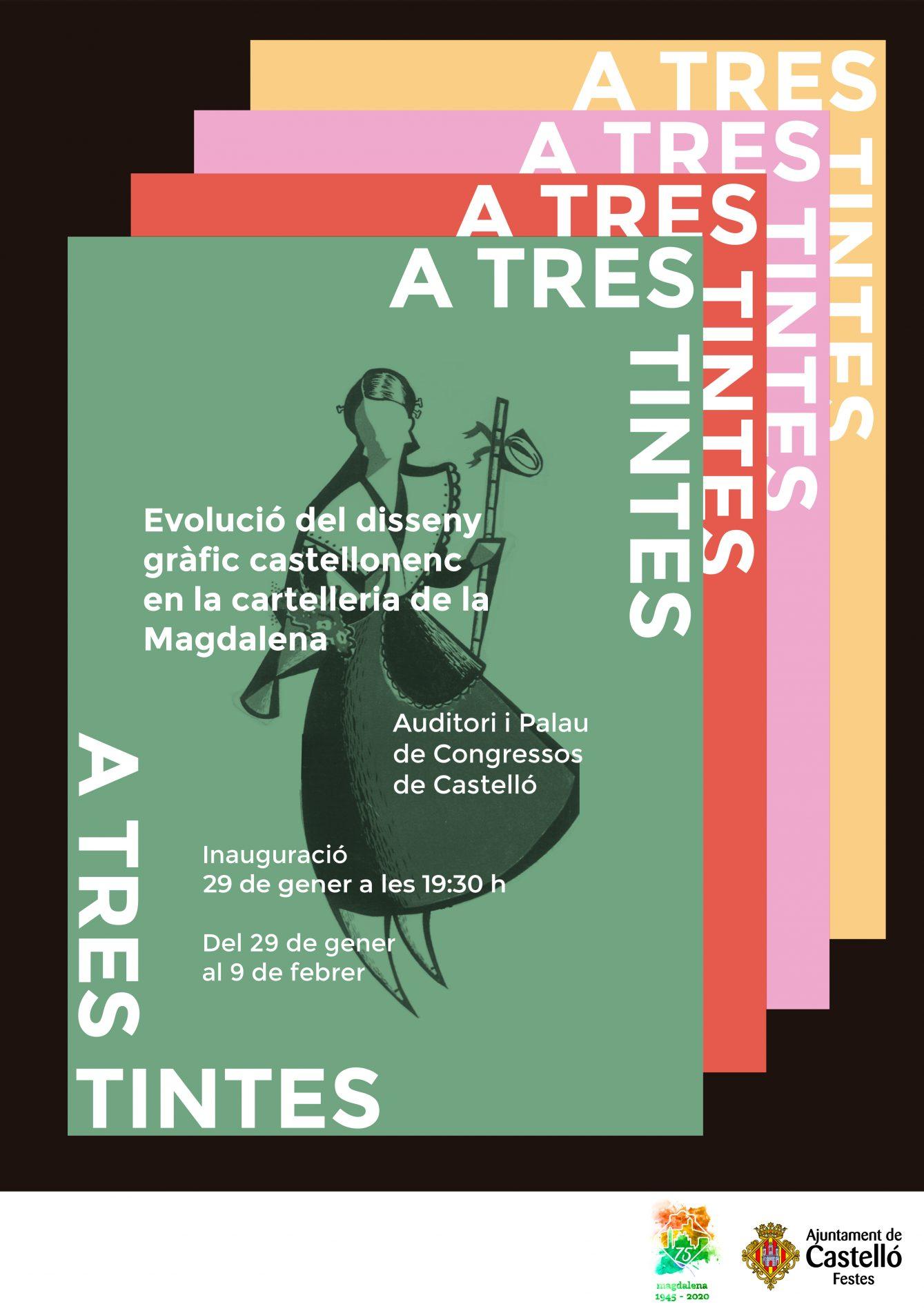 Cartel exposición de carteles 75 aniversario
